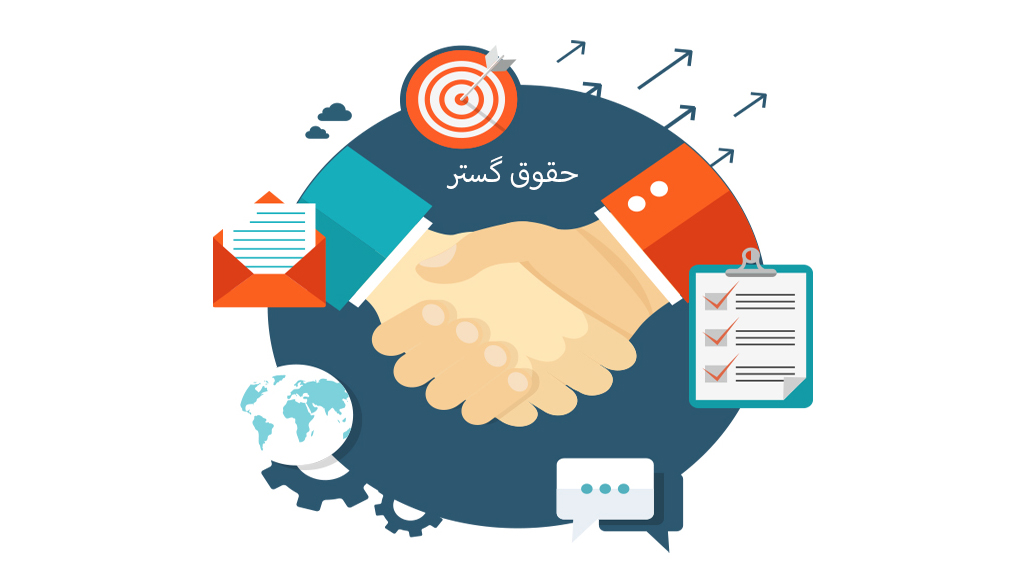 تبدیل شرکت های تجاری به یکدیگر